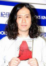 『三島賞』受賞を逃したピース又吉直樹 (C)ORICON NewS inc.