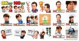 全40種類(C)TV TOKYO Communications