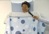 「笑いながら寝る」を実践する松岡修造 (C)ORICON NewS inc.