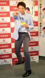 『修造ドリル』(アスコム刊)の発売記念トークイベントした松岡修造 (C)ORICON NewS inc.