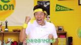 松岡修造がアツすぎるメッセージを送る「C.C.Lemon元気応援SONG」フルバージョン