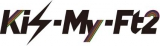 7月1日に新アルバム『KIS-MY-WORLD』を発表するKis-My-Ft2