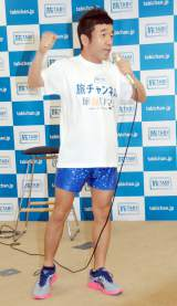 旅チャンネル『旅猫ロマン』放送開始記念会見に出席した猫ひろし (C)ORICON NewS inc.