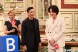 (左から)初TV主演となった山田優、伊勢谷友介、綾野剛=『SMAP×SMAP』18日放送分より
