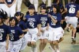 『第2回AKB48大運動会』大縄跳びの模様(C)AKS