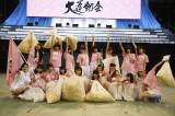 『第2回AKB48大運動会』罰ゲームで撤収作業をしたチームA (C)AKS