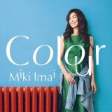 イギリス移住後初アルバム『Colour』ジャケット写真
