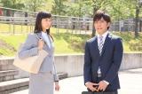 7月期日本テレビ系連続ドラマ『花咲舞が黙ってない』(毎週水曜 後10:00)に成宮寛貴(右)が出演 (C)日本テレビ