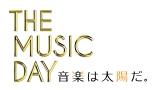 7月4日放送の日本テレビ系大型音楽特番『THE MUSIC DAY 2015-音楽は太陽だ。-』の総合司会は今年も嵐・櫻井翔 (C)日本テレビ