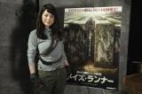 筧美和子が渋谷の地下迷路を駆け抜ける 映画『メイズ・ランナー』をPRする特別映像が公開