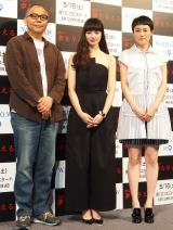(左から)犬童一心監督、小松菜奈、菊地凛子 (C)ORICON