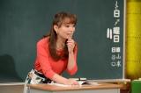 『しくじり先生』でアイドル時代にやらかした出来事を明かす保田圭 (C)テレビ朝日