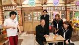 番組オリジナル文房具の魅力を発信する動画が、19日よりYouTubeより無料配信に (C)テレビ朝日