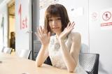 「AKB48選抜総選挙×グノシー」CM「あの人もグノシー」島崎遥香編メイキングより
