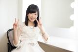 「AKB48選抜総選挙×グノシー」CM「あの人もグノシー」指原莉乃・宮脇咲良編メイキングより
