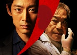 『連続ドラマW 死の臓器』に出演する(左から)小泉孝太郎、武田鉄矢 (C)WOWOW