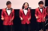 イベントでは歌声も披露したゴスペラーズ(左から)黒沢薫、北山陽一、酒井雄二(C)ORICON NewS inc.
