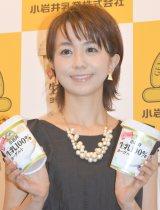 夫の相方・藤森の結婚には「3年はかかるかな」と語った福田萌 (C)ORICON NewS inc.