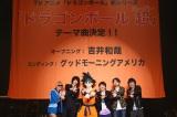 『ドラゴンボール超(スーパー)』のOPは吉井和哉に決定! 撮影:山本倫子