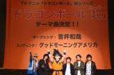 ED曲はグッドモーニングアメリカの「ハローハローハロー」 撮影:山本倫子