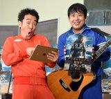 生涯現役宣言をしたテツandトモの(左から)中本哲也、石澤智幸(C)ORICON NewS inc.