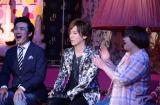 『24時間テレビ38 愛は地球を救う』チャリティーマラソンランナーはDAIGO(中央)にオファー(C)日本テレビ