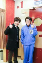 ウッチャンとホリケンが13年ぶりドラマ共演。収録後はこの笑顔!『ボクの妻と結婚してください。』第4話(5月31日放送)に登場(C)NHK