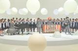 セカオワが課題曲「プレゼント」をテレビ初披露(C)NHK