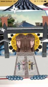 『NEWSPAPER FES!!(ニュースペーパーフェス!!)』でのきゃりーぱみゅぱみゅのパフォーマンス
