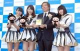 『2015年JASRAC賞』贈呈式に駆けつけた(左から)小嶋真子、柏木由紀、伊藤心太郎氏、横山由依 (C)ORICON NewS inc.