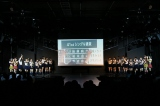 指原の速報1位発表時のHKT48劇場(C)AKS