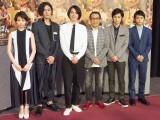 (左から)森川葵、間宮祥太朗、菅田将暉、さだまさし、本郷奏多、泉澤祐希 (C)ORICON NewS inc.