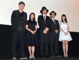 映画『トイレのピエタ』の舞台あいさつに出席した(左から)松永大司監督、杉咲花、野田洋次郎、リリー・フランキー、市川紗椰 (C)ORICON NewS inc.