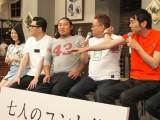 NHK・BSプレミアムのコント番組『七人のコント侍』(毎週金曜 後10:00)会見に出席した(左から)川島海荷、シソンヌの長谷川忍、ロバートの秋山竜次、アンガールズの田中卓志