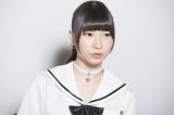 主演映画『白魔女学園 オワリトハジマリ』について語った藤咲彩音
