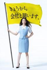 7月スタートの連続ドラマ『エイジハラスメント』で主演を務める武井咲 (C)テレビ朝日