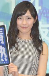 『第7回AKB48選抜総選挙』についてコメントした渡辺麻友 (C)ORICON NewS inc.