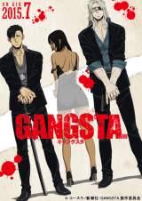 7月スタートのアニメ『GANGSTA.』ティザービジュアル(C)コースケ/新潮社・GANGSTA.製作委員会