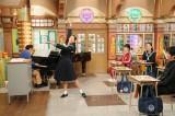 新垣隆が即興でピアノ演奏し、浅田舞が踊る…『しくじり先生 俺みたいになるな!!』の続きはWEBで公開(C)テレビ朝日