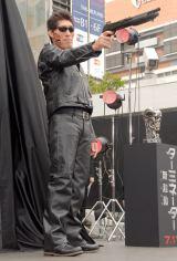 映画『ターミネーター:新起動/ジェニシス』ターミネーターの日記念イベントに出席した篠原信一氏 (C)ORICON NewS inc.