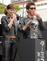 映画『ターミネーター:新起動/ジェニシス』ターミネーターの日記念イベントに出席した(左から)西内まりや、篠原信一氏 (C)ORICON NewS inc.