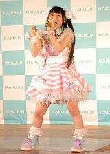 『WELCOME TO JAPAN PROJECT』発足式でライブを披露した柊木りお(C)ORICON NewS inc.