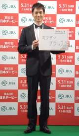 『新宿DERBY GO-ROUND』オープニングイベントに出席した沢村一樹 (C)ORICON NewS inc.