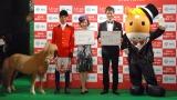 『新宿DERBY GO-ROUND』オープニングイベントの模様 (C)ORICON NewS inc.