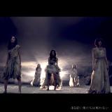 AKB48の40thシングル「僕たちは戦わない」Type-B