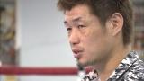 5月31日放送、関西テレビ『イキザマJAPAN』でボクシングの長谷川穂積が現役続行か引退か—揺れる胸中を語る(C)関西テレビ