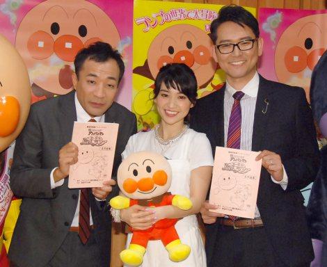 画像 写真 大島優子 アンパンマン声優に感激 人生で自慢できる