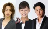 7月7日スタート、TBS系ドラマ『ホテルコンシェルジュ』に出演する(左から)三浦翔平、西内まりや、高橋克典
