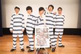 アニメ『監獄学園』のメインキャスト 7月放送開始