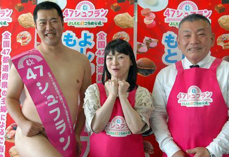『よしもと47シュフラン2015試食会』に出席した(左から)とにかく明るい安村、未知やすえ、内田勝規氏 (C)ORICON NewS inc.